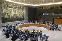国連安保理 トランプ政権のヨルダン川西岸入植容認に懸念や反発相次ぐ