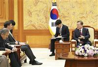 米上院にGSOMIA重要性訴える決議案提出 韓国に破棄取り消し促す