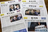 韓国、GSOMIAで「関係国と協議継続」 迫る失効