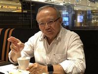 「香港に情報機関 中国創設も」 親中派の重鎮、劉兆佳氏語る