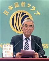 李栄薫氏「韓国人の自己批判書だ」 発言全文
