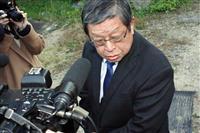 「処分は厳粛に受け止め」略式起訴の竹山前堺市長が謝罪