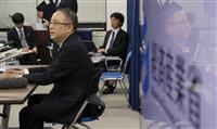経産省、対韓輸出管理の厳格化で局長級会合を実施へ 個別審査は維持