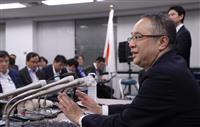 経産省、対韓輸出管理厳格化で個別審査は継続 韓国WTO手続き中断