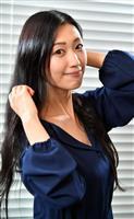 壇蜜さんが結婚 「赤羽」漫画家の清野とおるさんと
