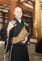 ドイツ出身の興福寺僧 難関の口頭試問「竪義」を突破