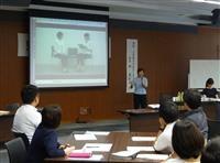 児童虐待通告1038人 過去最多ペース 滋賀県