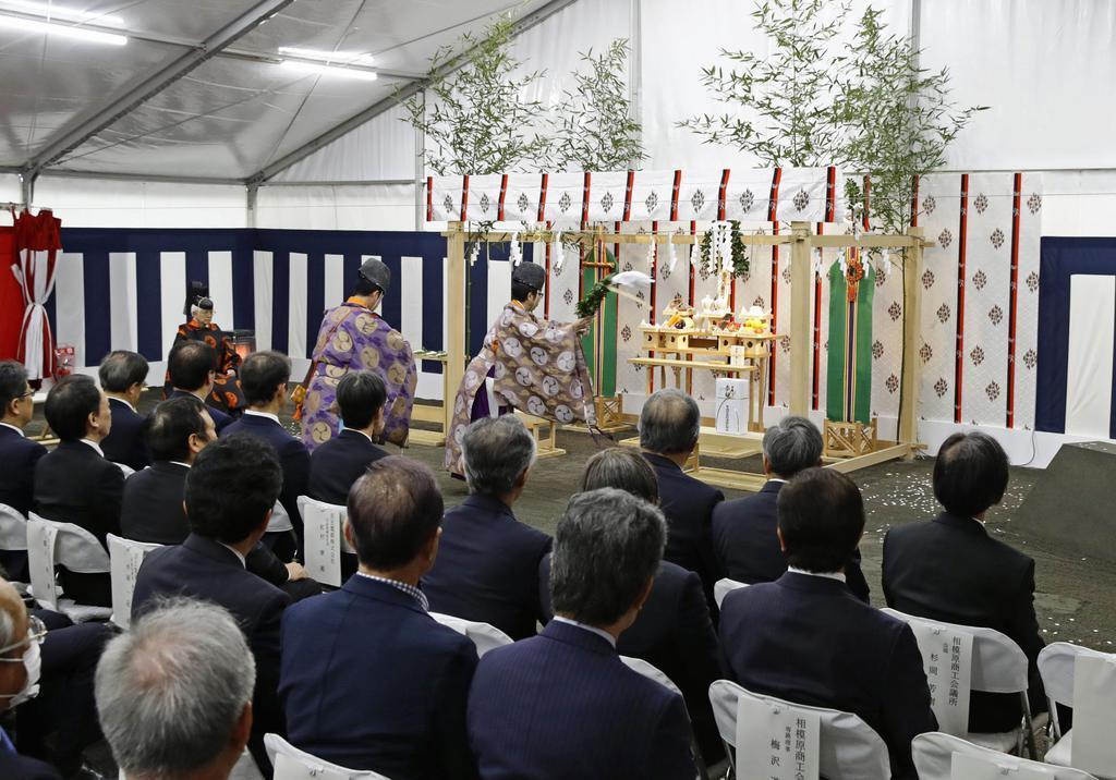 リニア中央新幹線「神奈川県駅(仮称)」の建設予定地で行われた安全祈願=22日午前、相模原市
