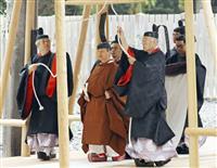 天皇陛下「親謁の儀」で伊勢神宮外宮ご参拝