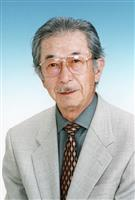 声優・中村正さんが死去「奥さまは魔女」の語り