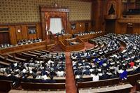 改正外為法が成立 安保対策で外資規制強化 参院本会議