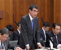 河野防衛相 GSOMIAは「韓国が賢明な判断を」