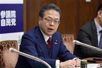 世耕氏「日本は当初からぶれていない」 GSOMIA