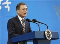 韓国がGSOMIAで双方譲歩案を日本に提案か 韓国報道 午後6時から記者会見