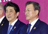 GSOMIA 日米韓の信頼関係の損傷を回避