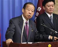 自民・二階幹事長「日本の主張は一貫して変わらず」GSOMIA失効回避