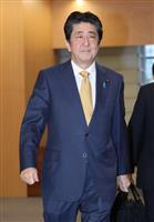 安倍首相「韓国も戦略的観点から判断」GSOMIA失効回避