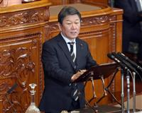 茂木氏「韓国が安保環境で戦略的判断」 GSOMIA