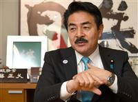 「米国の圧力に韓国はベタ降り」佐藤前外務副大臣 GSOMIA