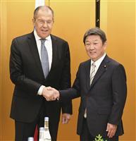 茂木氏、露外相と会談 12月中旬の訪露調整を確認