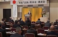 【奈良「正論」懇話会】 李相哲氏「GSOMIA 韓国の軍事、経済に影響」
