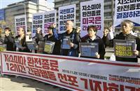 韓国なお安保意識にずれ 米のくびき脱し「自主国防」目指す GSOMIA失効回避