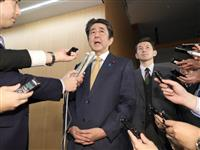 GSOMIA失効回避 日本政府歓迎 ぎりぎりまで韓国に方針転換求める