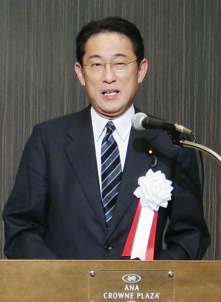 講演で自民党総裁選出馬を明言する岸田政調会長=22日午後、神戸市