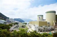 福井県高浜町、元助役関連会社に「不適切な発注」監査委指摘