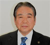 板倉印西市長が3選出馬を表明 千葉