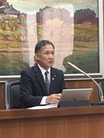 米中摩擦、日韓関係悪化…注目集める地銀動向