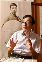 【一聞百見】正岡子規と加藤拓川、2人の祖父を語り継ぐ 樹木医・正岡明さん(74)