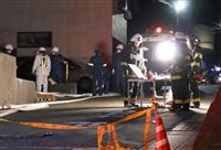 新潟で住宅火災3人死亡 家族と連絡取れず
