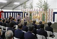 リニア神奈川県駅で起工式 中間4駅初の着工へ
