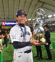 プレミア12優勝の日本、随所で光った稲葉監督の決断