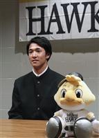 ソフトバンクが柳町と合意 ドラ5の慶大外野手