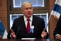 イスラエル首相を起訴 収賄罪、現職で初