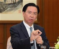 台湾・呉外交部長 「香港と同じに」「一国二制度」重ねて拒否