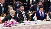 200品目に緊急輸入制限 インド要求、RCEP交渉