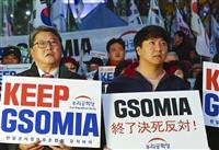 韓国、反日にこだわり日米との悪化リスク失態避ける GSOMIA