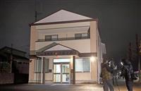 【大阪不明女児保護】未成年者誘拐容疑で35歳男逮捕 「誘拐しようとしたのではない」否認