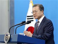 【ソウルからヨボセヨ】韓国は日本の防波堤か