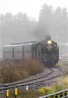 SL「C11」、重連でラストラン 真岡鉄道に多くのファン