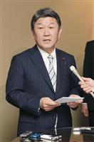 日韓両政府、23日午後の外相会談を調整