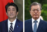 日韓首脳が来月会談へ 中国で開催調整