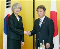 日韓外相会談、徴用工是正要求も解決策示さず 首脳会談調整は一致