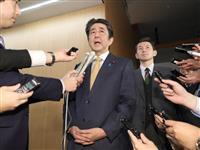 【GSOMIA失効回避】安倍首相「妥協せず」 韓国のWTO提訴中断で動く