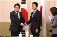小泉進次郎環境相、韓国環境相と会談、処理水問題で反論