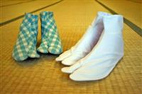 伝統的工芸品に行田足袋指定 市長、地域活性化を期待