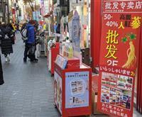 ボイコット日本に韓国の航空会社悲鳴 日本人客でカバーも… 「価格競争には限界」
